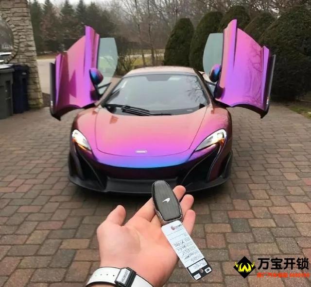 全球最拉风的汽车钥匙,你见过几把?最后一把值得拥有!