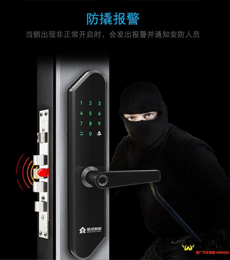 基信指纹锁E90 基信指纹锁智能锁 莱芜总代理(图8)