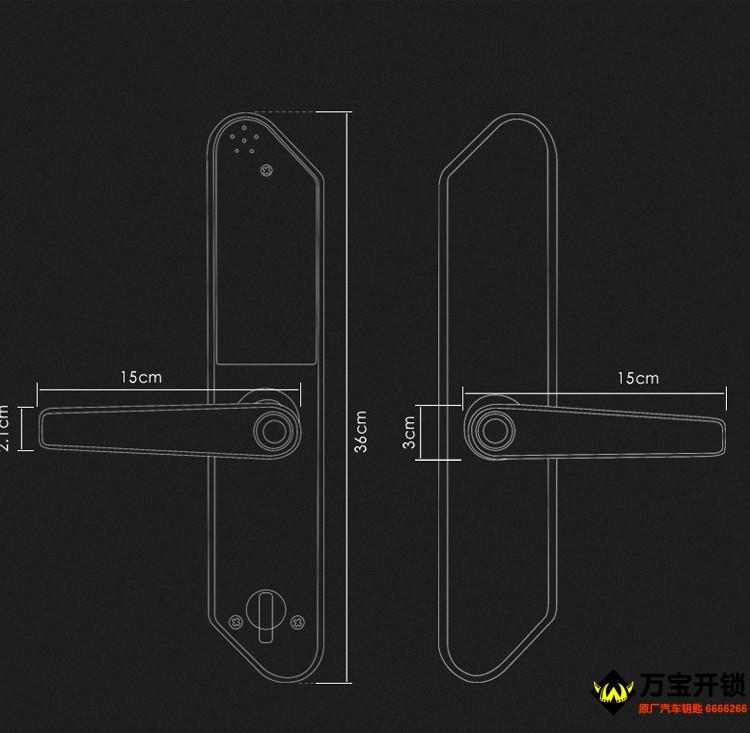 基信指纹锁E90 基信指纹锁智能锁 莱芜总代理(图13)