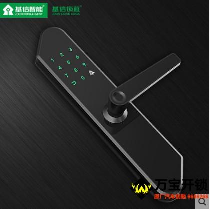 基信指纹锁E90 基信指纹锁智能锁 莱芜总代理