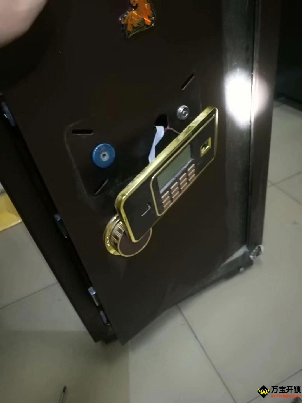 莱芜修虎牌保险柜,专修各种保险柜,专业技术开各种保险柜