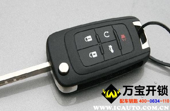 莱芜汽车钥匙哪里可以配?莱芜汽车钥匙配个多少钱(图3)