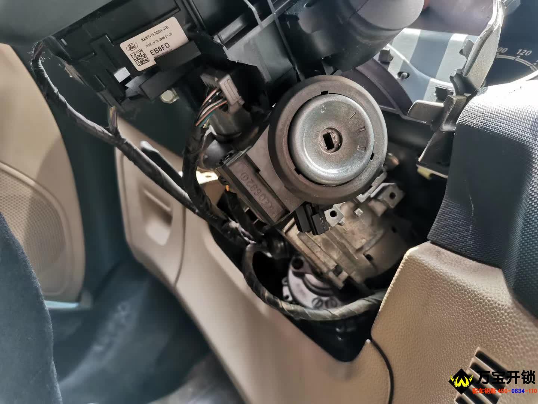 济南市福特嘉年华钥匙拧不动发卡,莱芜修复汽车点火锁,修复福特