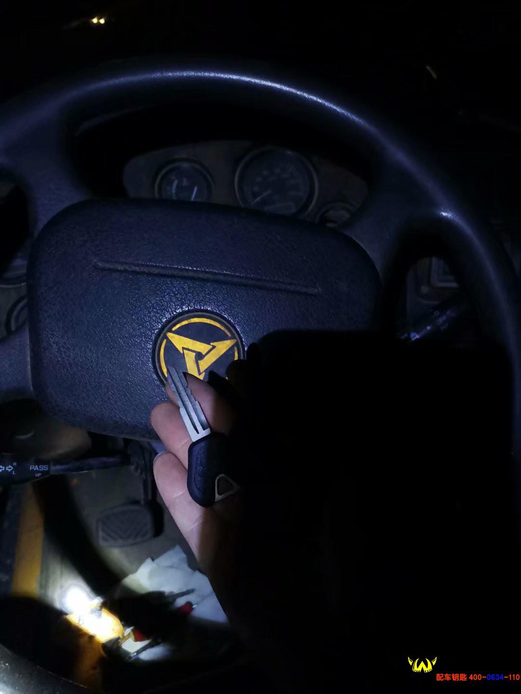 济南市莱芜三一重工大吊车钥匙全丢配钥匙,莱芜工程车配钥匙