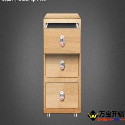 莱芜文件柜锁、抽屉锁、柜门锁开锁