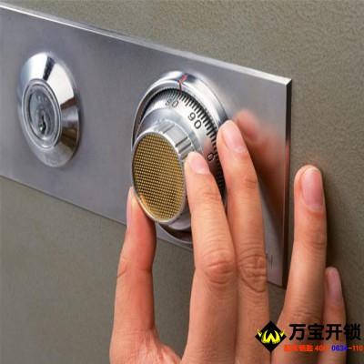 莱芜专业保险柜开锁、莱芜开保险柜