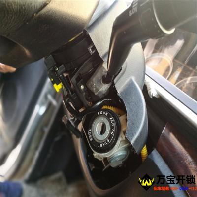 莱芜专修各种汽车锁 6666266