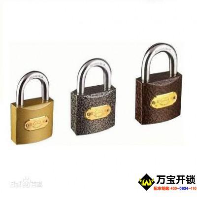 莱芜挂锁专卖 莱芜锁具大全 莱芜专业锁具批发