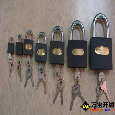 莱芜三环挂锁专卖莱芜挂锁专卖 莱芜挂锁开锁 莱芜锁具大全 莱芜专业锁具批发