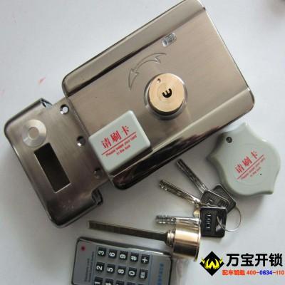 莱芜感应锁(IC卡锁)专卖,莱芜感应锁(IC卡锁)专卖,莱芜锁具大全 ,莱芜开锁6666266