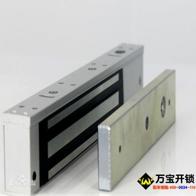 莱芜电磁锁专卖,莱芜电磁锁批发,莱芜电磁锁开锁,莱芜开锁6666266