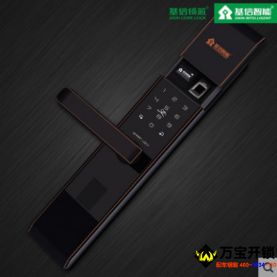 基信指纹锁E6008 家用指纹密码智能电子锁磁卡感应刷卡 防盗门锁大门锁