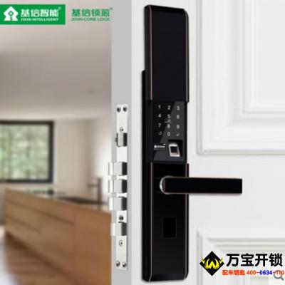 基信E6007家用指纹密码 自动滑盖 基信指纹锁智能锁 莱芜总代理