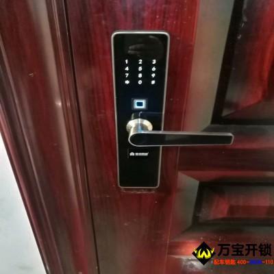 基信指纹锁E81莱芜总代