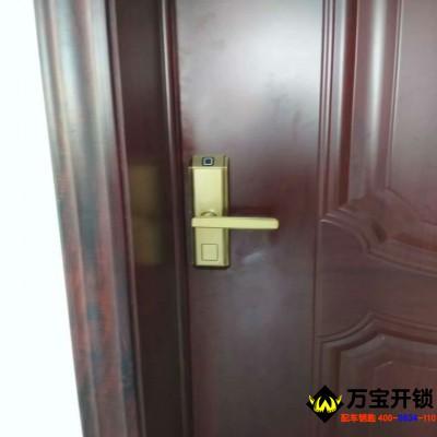 基信指纹锁 木门指纹锁 室内门指纹锁 办公室指纹锁