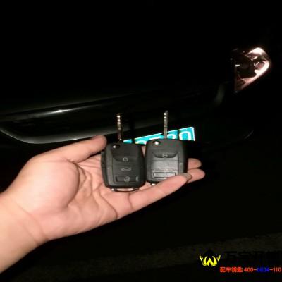 莱芜福特福克斯车钥匙全丢配车钥匙