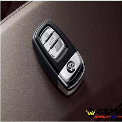 莱芜汽车钥匙丢了怎么配?注意别被坑了!